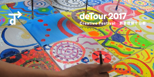 deTour 2017 Workshop - Create, Reimagine, Reinvent Peace